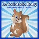 LO SCOIATTOLO BABY
